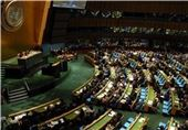 Overwhelming UN Vote against US Embargo of Cuba