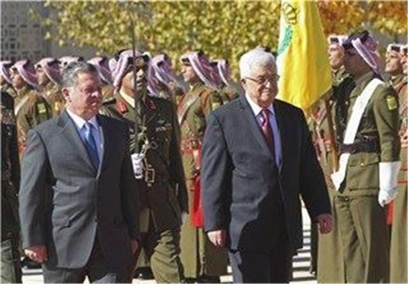 Abdullah and Abbas