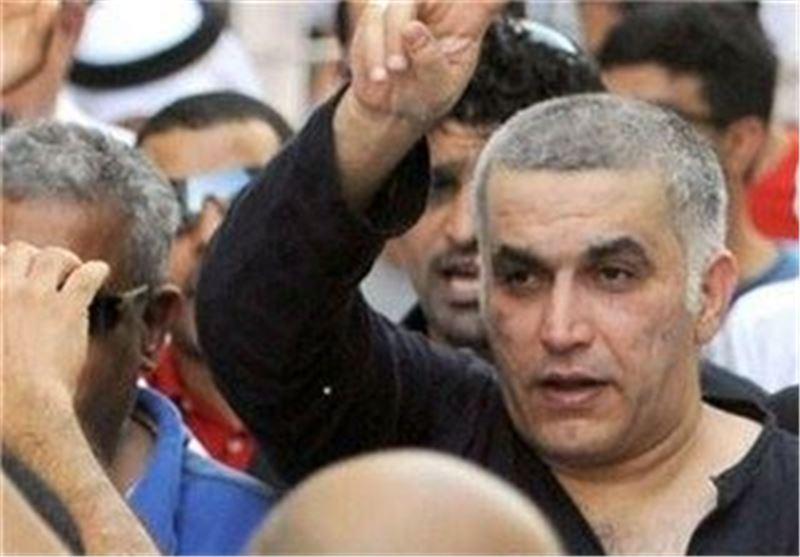 نبیل رجب، رئیس مرکز حقوق بشر بحرین