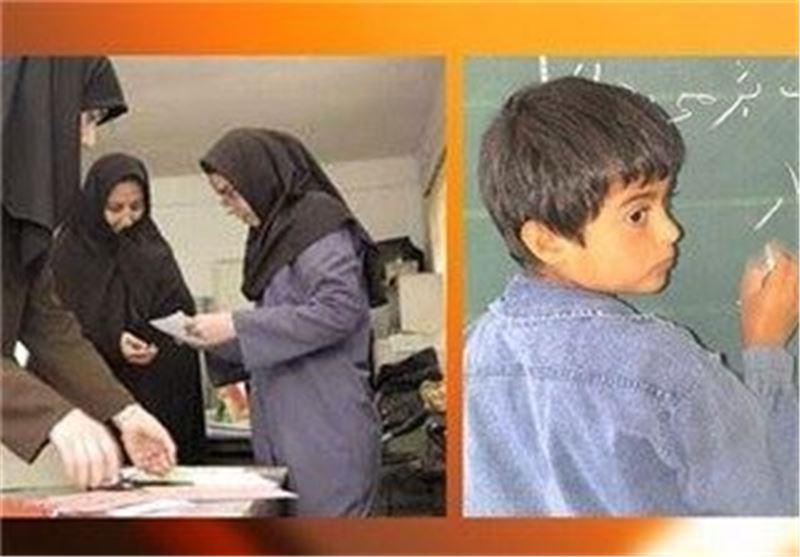 تامین هرچه مطلوب تر زیرساخت های آموزشی در آستانه سال تحصیلی جدید