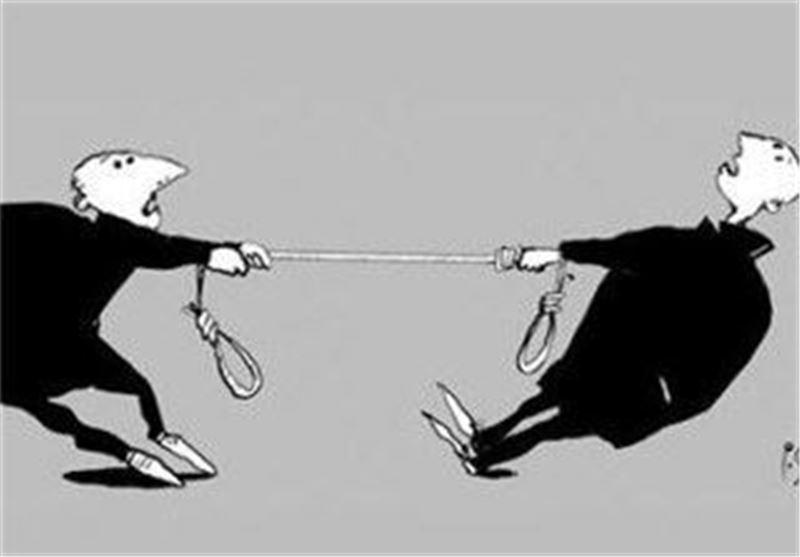 اپوزیسیون