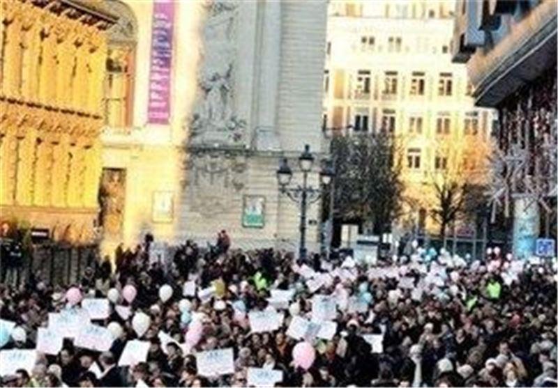 تظاهرات