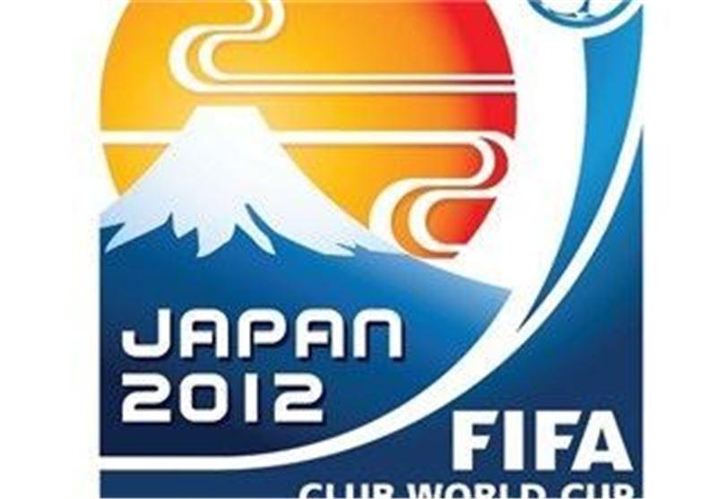 جام باشگاه های جهان