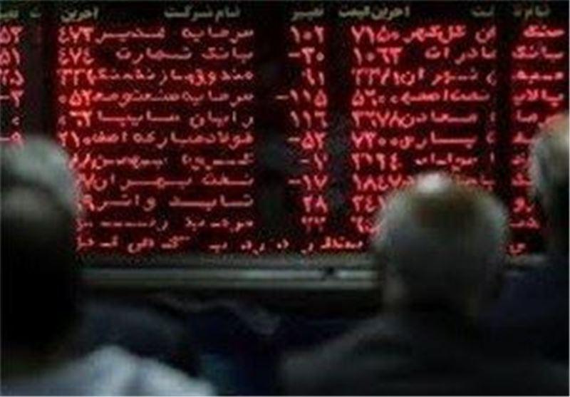 اسامی سهام بورس با بالاترین و پایینترین رشد قیمت امروز 99/08/06