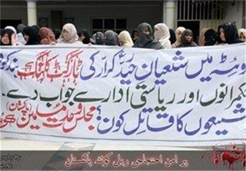 زنان شیعه پاکستان