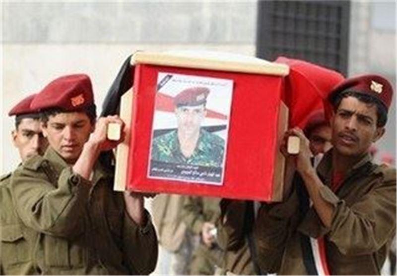 سرباز یمن