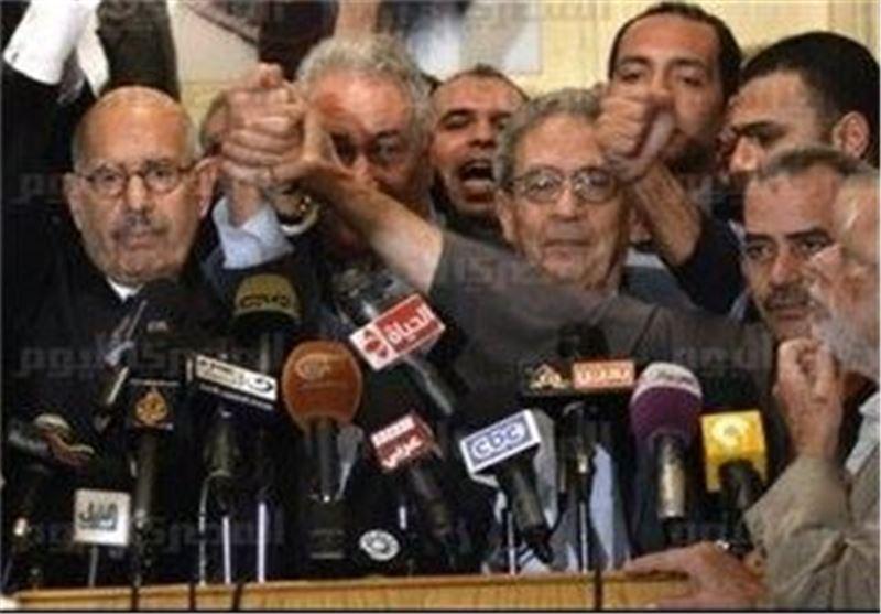 رهبران جبهه نجات ملی مصر