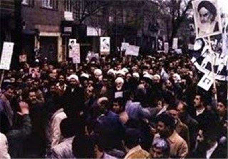 راهپیمایی عاشورای 57