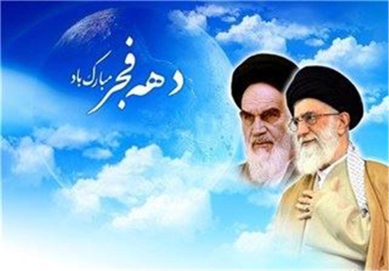 ارسال 1500 برنامه ستادی دهه فجر به شورای هماهنگی مرکزی