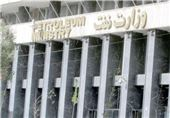Iran Oil Ministry: Iraq to Blame for Delay in Oil Swap