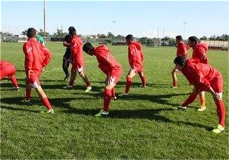 فدراسیون فوتبال لوگو
