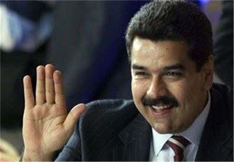 نیکولا مادورو