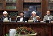 مجمع تشخیص لایحه پیشگیری از وقوع جرم را به کمیسیون ویژه ارجاع داد