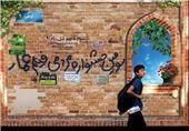 ادامه اکران فیلمهای جشنواره عمار در گناباد تا دهه فجر