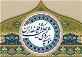 کانال تلگرام نقد اسلام