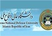 دانشگاه دفاع ملی