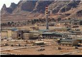 IAEA Inspectors Visit Iran's Natanz N. Facility