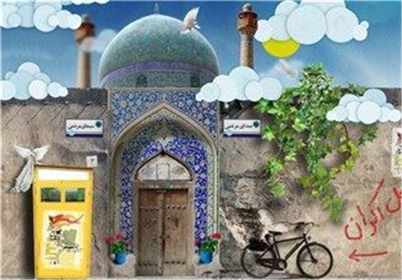 پوستر برای جشنواره عمار