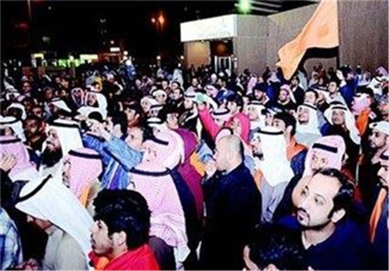 kuwaiti protests