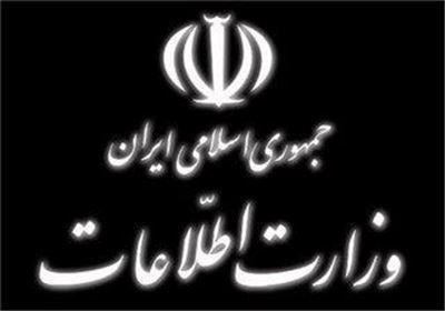 """متن کامل گزارش وزارت اطلاعات: 112 مدیر دولتی و حکومتی """"دوتابعیتی"""" هستند"""