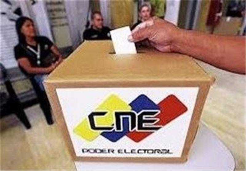 Venezuela's Socialists Win Majority in Local Polls