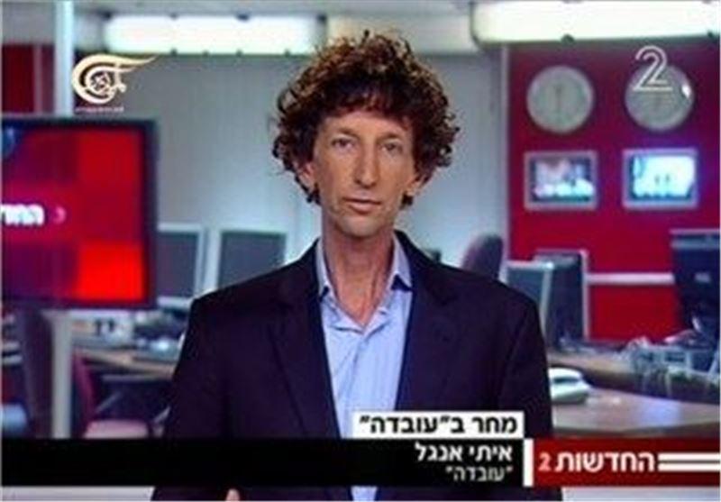 خبرنگار کانال دو تلویزیون اسرائیل