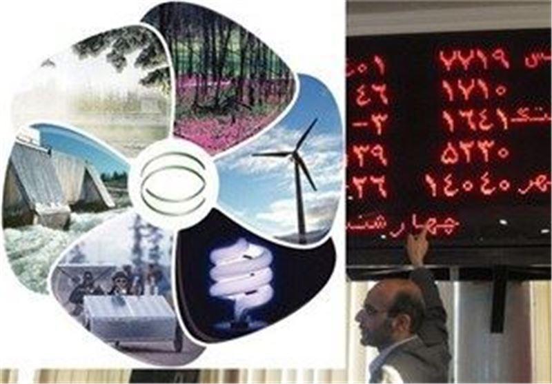 بزرگترین تأمین مالی در بورس انرژی انجام شد