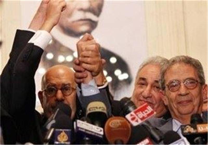 جبهه معارضان مصر