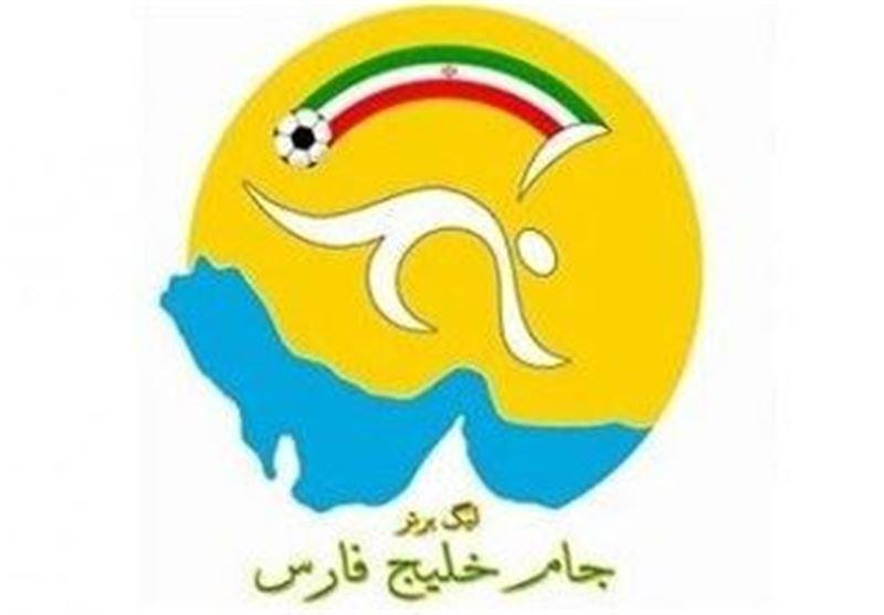 سازمان لیگ برتر