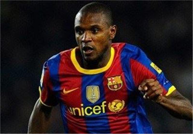 اریک ابیدال مدافع بارسلونا