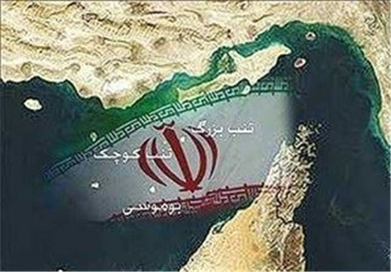 Iran Says Sovereignty over 3 Persian Gulf Islands Eternal