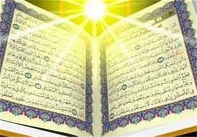 عرفان و قرآن