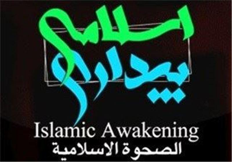 حسینیان: رسانه؛ بزرگترین ابزار گسترش و تبلیغ بیداری اسلامی