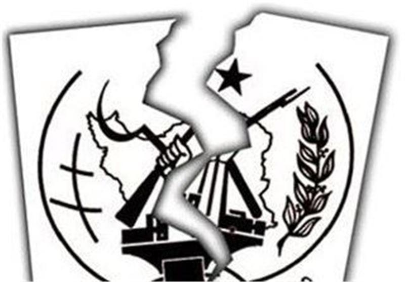 سازمان منافقین