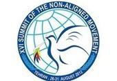 NAM Members Condemn US Quds Move