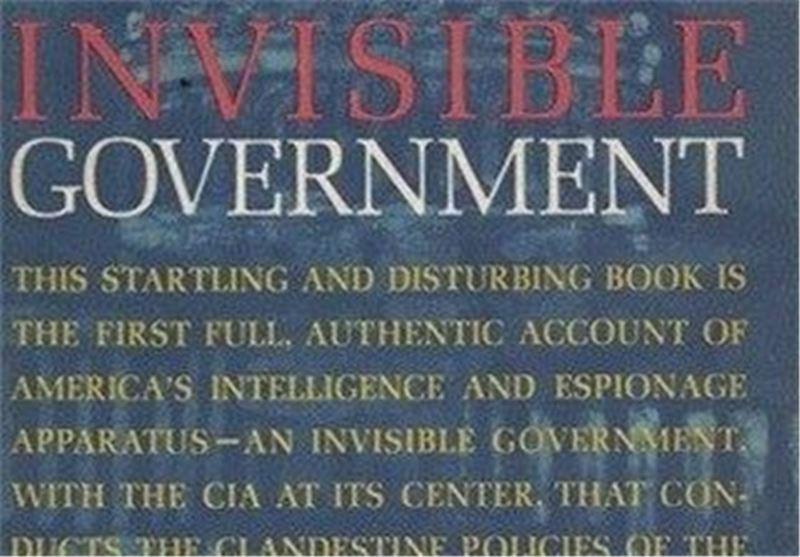 کتاب دولت نامرئی