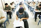 آزمون طرح ملی حفظ قرآن اوقاف در نیشابور برگزار شد
