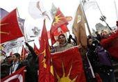 تظاهرات کانادا