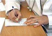 کلینیکها و درمانگاههای استان گیلان امروز مردان را رایگان ویزیت میکنند