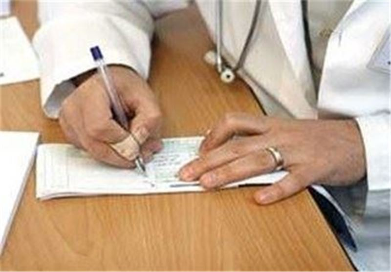 پزشک ویزیت
