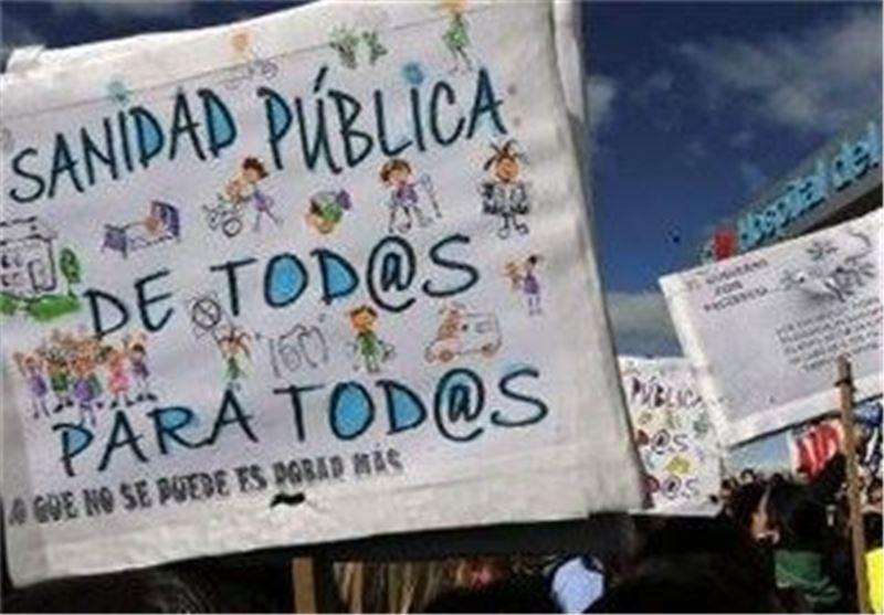 تظاهرات اسپانیا