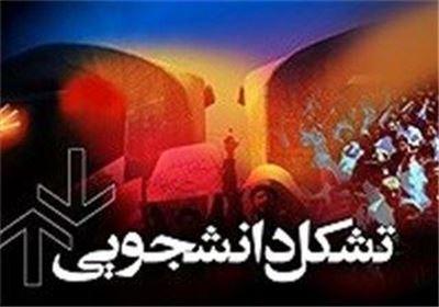 معرفی شورای مرکزی جدید یک تشکل دانشجویی دانشگاه تهران