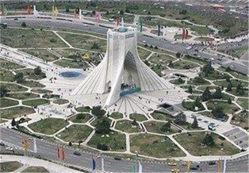 میدان آزادی