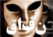 اعتراف رجوی به قتل عام بیش از 10 هزار ایرانی
