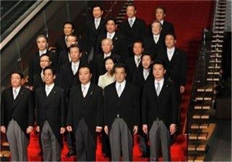 japan cabinet