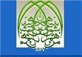 تبیین ابعاد مختلف نظریه اسلامی رشد