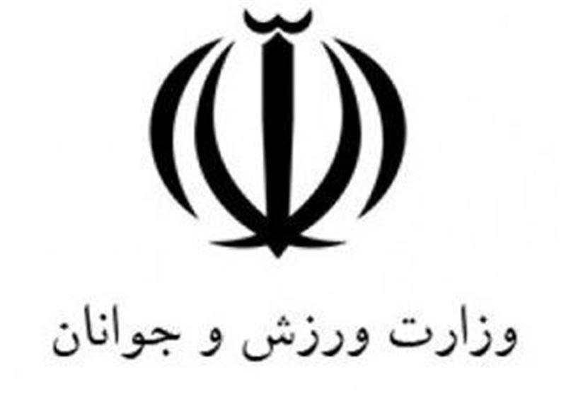موافقت مجلس با کلیات لایحه وظایف وزارت ورزش