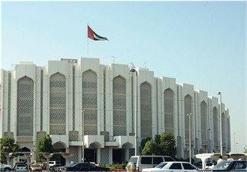 وزارت کشور امارات
