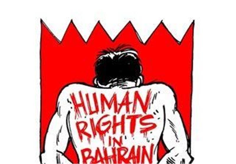بحرین|مرکز بینالمللی: بحرین مکان خطرناکی برای فعالان است/ تحریم انتخابات نمایشی از سوی بحرینیها