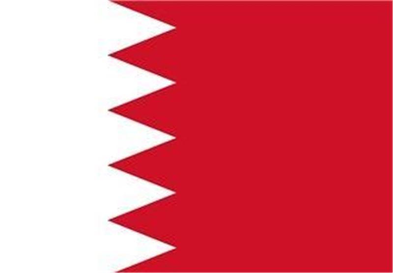 BAE Ve Suud Bahreyn'deki Toplantıya Katılacağını Duyurdu